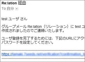 touroku_mail