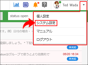 welcome_system_setting
