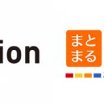 顧客対応ツール「Re:lation」が「まとまるEC店長」との連携に対応