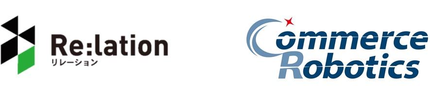 Re:lation Commerce Robotics ロゴ