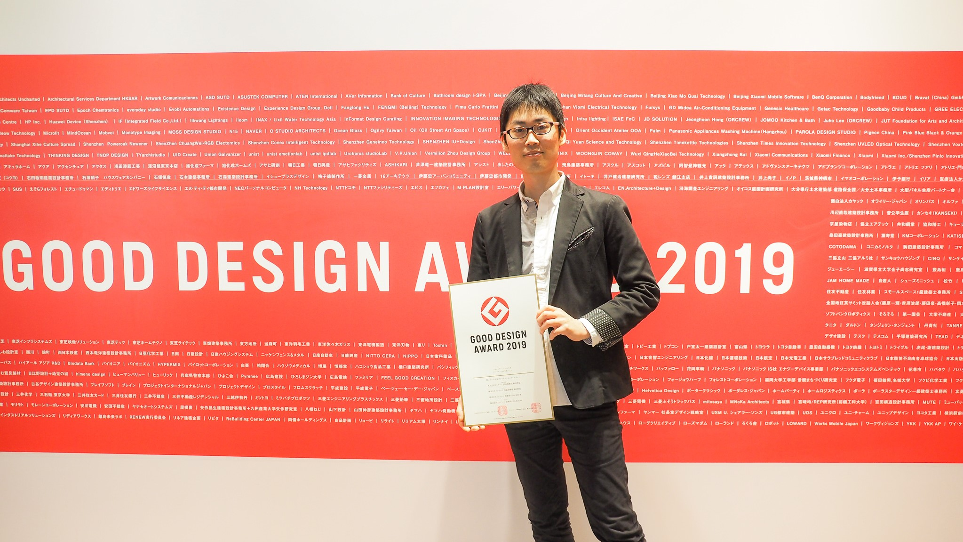 グッドデザイン賞受賞祝賀会に出席しました